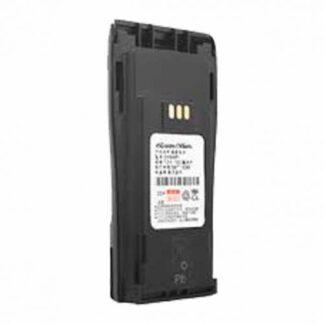 Spare Motorola Battery